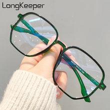 Очки женские большого размера с защитой от сисветильник модные