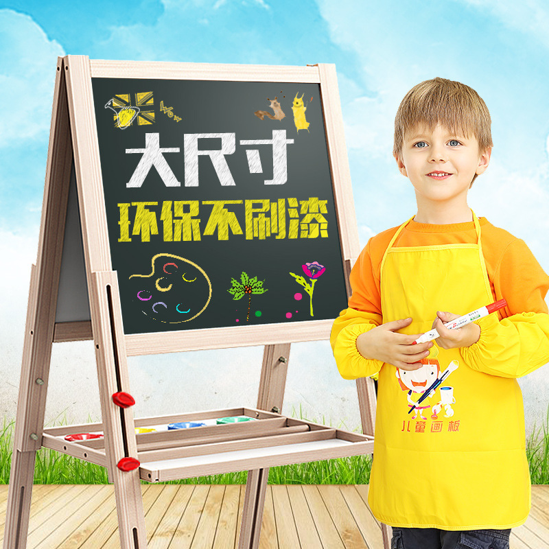 CHILDREN'S Drawing Board Wooden Magnetic Double-Sided Adjustable Easel Braced Small Blackboard Writing Board Solid Wood Manufact