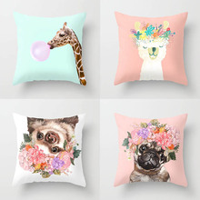Pillow case 45 * 45 Giraffe Dog cartoon pattern printed polyester pillowcase square decorative pillowcase creative parrot pattern square shape pillowcase without pillow inner