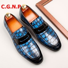 Men Shoes P-Mocasines Crocodile-Pattern Penny Genuine-Leather Loafer Blue