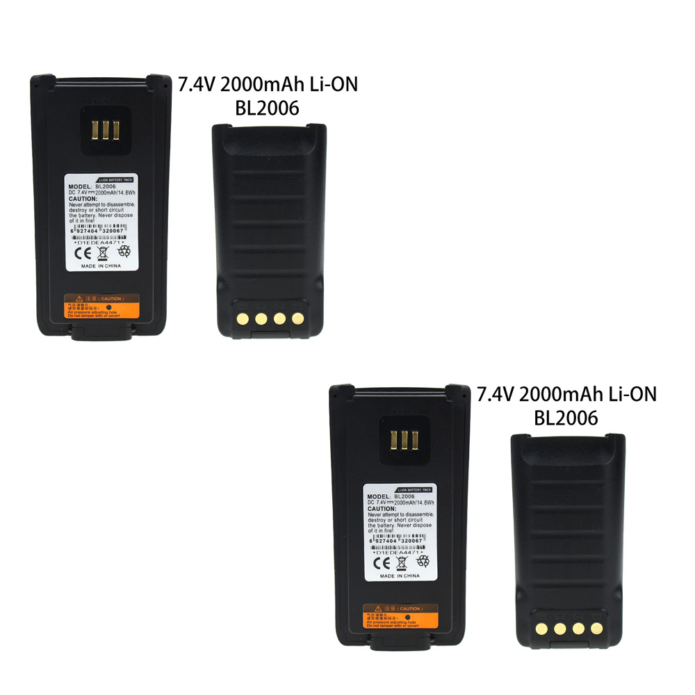 2X BL2016 Replacement Battery For Hytera PD985 PD985U Walkie Talkie (7.4V 2000mAh Li-on)