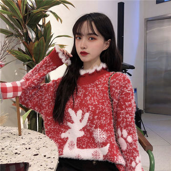 autumn and winter sweater women 2020 new slim size long sleeve bottoming shirt students korean warm sweater t shirt tide Red sweater women 2020 autumn and winter new korean mink velvet sweater loose pullover long sleeve bottoming shirt top