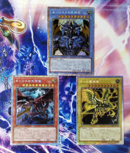 Yu Gi Oh carte de dieu obélisque le bourreau ciel Dragon bricolage coloré jouets loisirs passe-temps objets de Collection jeu Collection Anime cartes(China)