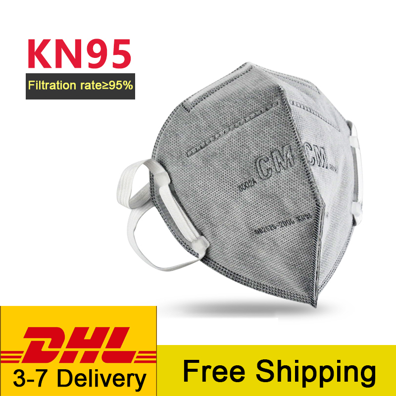 10Pcs KN95 Anti Dust Mouth Face Masks 5 Layer Anti Influenza N95 Cotton Mask Filter PM2.5 Same Protective As KF94 FFP2 CE By DHL