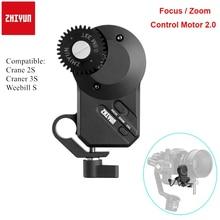 Zhiyun TransMount CMF 06 التركيز/التكبير التحكم المحرك 2.0 ل رافعة 2S Weebill S رافعة 3S رافعة 3 مختبر 3 المحور يده Gimbal