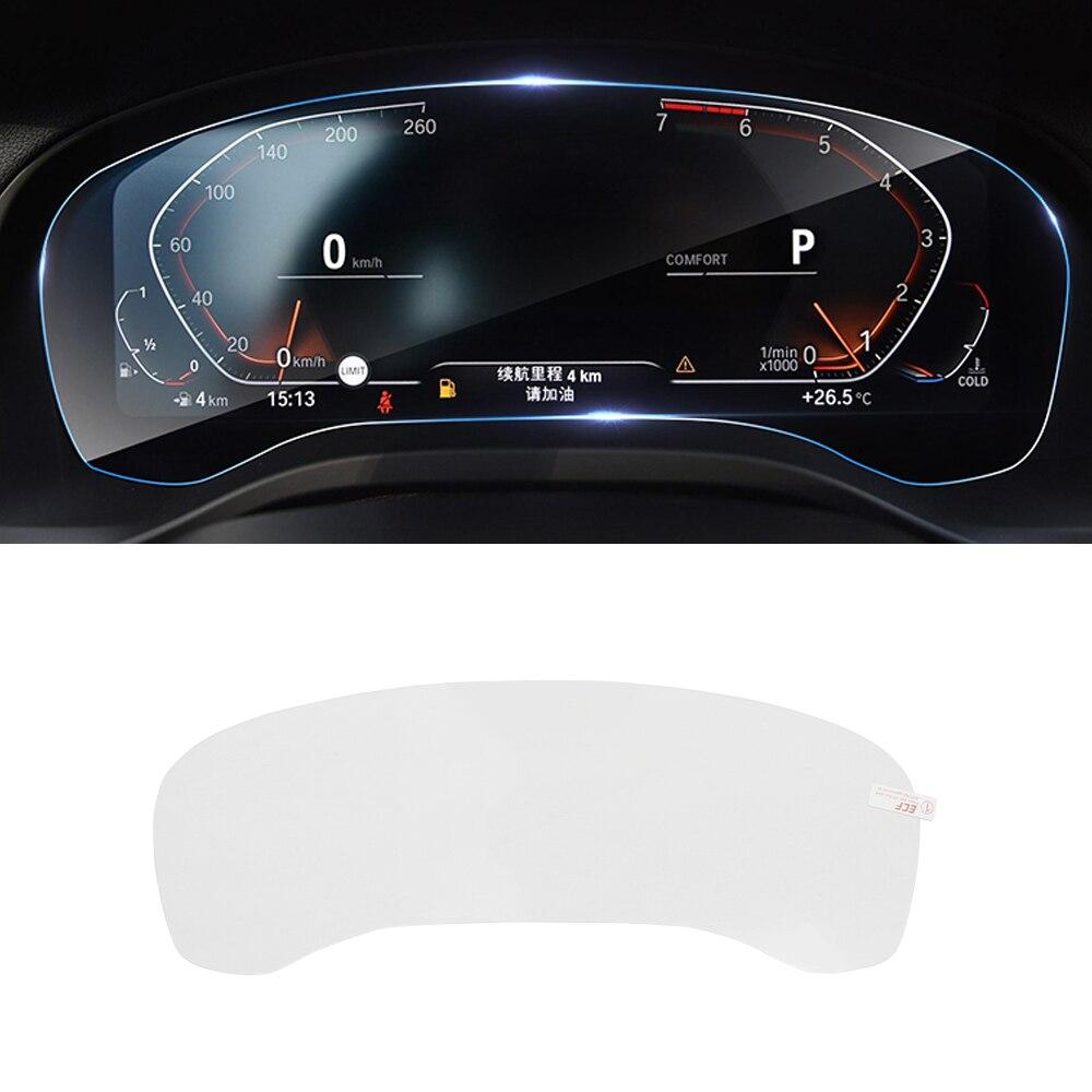 Для BMW X3 G01 X4 G02 2017-2019 2020 Автомобильная приборная панель Защитная пленка для монитора защитная пленка из закаленного стекла