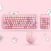 Беспроводная клавиатура, набор для мыши, для ноутбука, бесплатный коврик для мыши, коврик для мыши, 1600DPI, беспроводная мышь, ретро, панк, цветная, 84 круглые клавиши, клавиатура