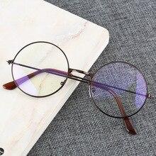 Vintage marco de Metal redondo azul-luz bloqueo personalidad estilo universitario lente transparente ojo anteojos protección para la vista juego para teléfono móvil