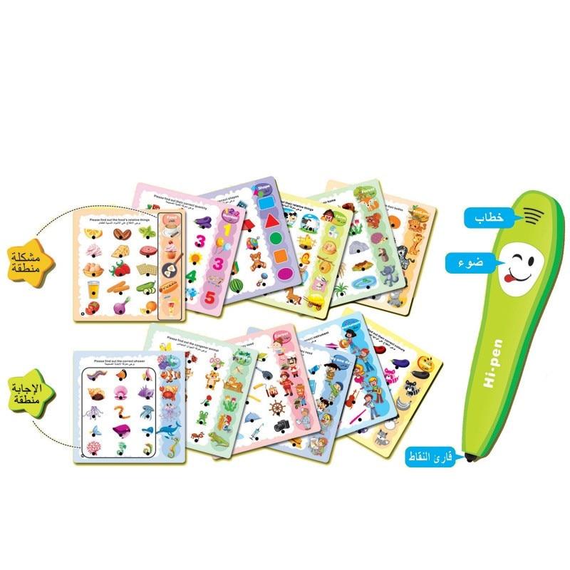 New Style Educational Toy Arabic Early Education Talking Pen Children Smart Hot Selling Arvin Xue Xi Bi