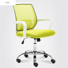 Emulsion Computer Chair Household…