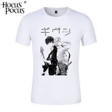 Given T Shirt Women Anime Sleeve Yaoi Bl Given Shirt Yaoi Japanese Manga T-shirt Cartoon Graphic Tees Summer Tops Harajuku