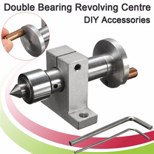 Bearing Live Center Revolving Centre Silver Adjustable Double DIY Accessories With Rocker For Woodworking Lathe Mini Lathe
