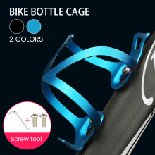 2-in-1 Durable 1pcs Bicycle Water Bottle Cage Toughness Road Cycling MTB Bottle Holder Bike Kettle Support Stand Drink Cup Rack