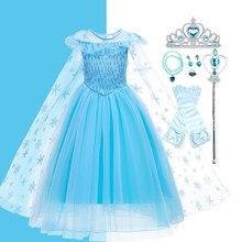Elsa cosplay traje do bebê meninas vestido crianças verão azul floco de neve princesa vestido criança carnaval festa de aniversário traje 3-10 anos