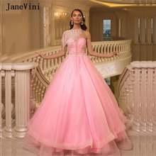 Janevini очаровательное розовое Длинное Пышное Платье принцессы
