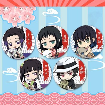 Anime Badges Demon Slayer: Kimetsu No Yaiba Cosplay Brooch Pins Cartoon Figure Decor