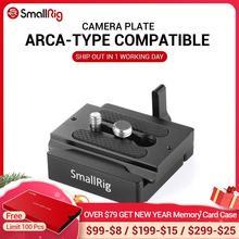 Pince et plaque à dégagement rapide pour plaque de caméra DSLR (Compatible arca type) accessoires pour appareil photo Rig 2280