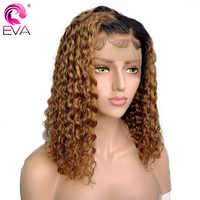 Eva Hair Blonde Ombre Lace Front Human Hair Wigs Pre plucked With Baby Hair 13x6 Curly Lace Front Wigs Brazilian Remy Hair Wigs