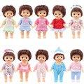 Женский милый костюм, пижама, повседневная одежда, кукольная одежда для кукол 25 см, кукла Mellchan Baby Nenuco, игрушечные подарки для детей