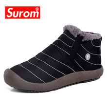 SUROM Outdoor Winter Sneakers mężczyźni antypoślizgowe gumowe obuwie wysokiej jakości wodoodporne górne niskie buty męskie moda dla dorosłych