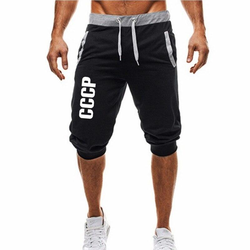 Fashion New Casual Shorts Mens Drawstring Bodybuilding Joggers Men Trunks Summer Male Fitness jogging Shorts male m-3xl