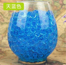 100pcs/lot Blue Hydrogel Pearl Shaped Plant Crystal Soil Water Beads Mud Grow Ball Wedding Growing Bulbs Home Decoration(China)