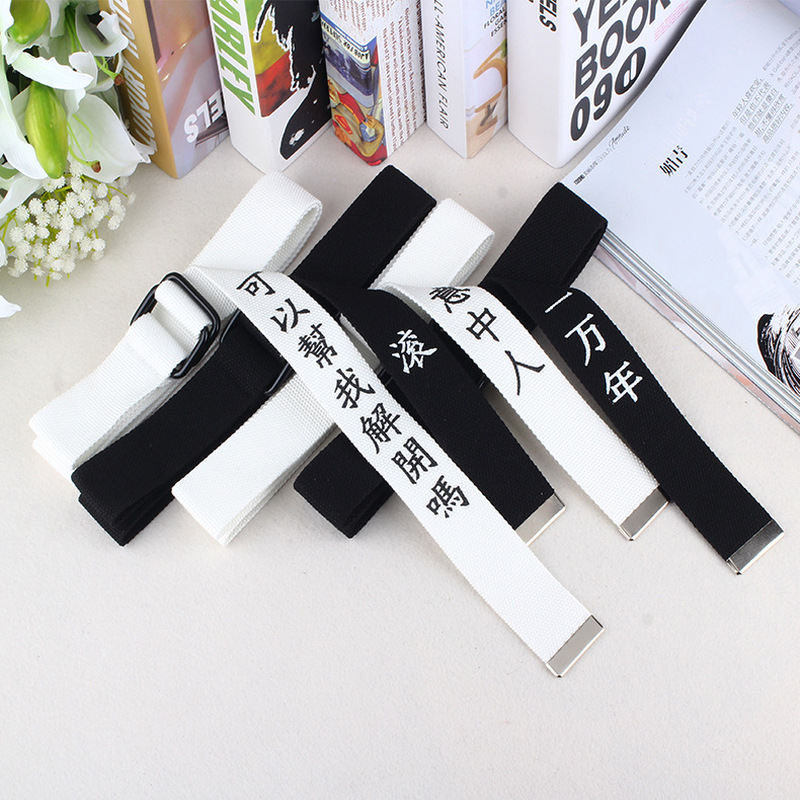 New Harajuku Chinese Letter Printing Design Nylon Belts For Men And Women Ring Button Canvas Female Belt