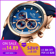 Get more info on the MEGALITH Fashion Men Watches Top Brand Luxury Sports Waterproof Chronograph Luminous Watch Clock Business Relogio Masculino 8049