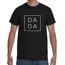 Рубашка для отца футболки с графическим рисунком летние топы