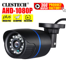 Внешняя водонепроницаемая камера видеонаблюдения hd 720p/960p/1080p