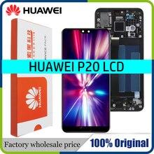と 100% オリジナルの Lcd フレーム Huawei 社 P20 EML L09 EML L22 EML L29 EML AL00 Lcd ディスプレイタッチスクリーンデジタイザ Replace