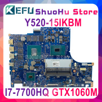 DY520 NM B391 motherboard For Lenovo Y520 15IKBM laptop motherboard NM B391 i7 7700HQ GTX1060TI original Test mainboard