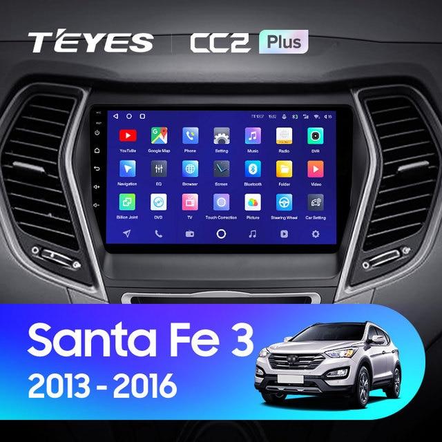 TEYES CC2L и CC2 Plus Штатная магнитола For Хендай Санта Фе 3 For Hyundai Santa Fe 3 2013 - 2016 Android до 8-ЯДЕР до 6 + 128ГБ 16*2EQ + DSP 2DIN автомагнитола 2 DIN DVD GPS мультимедиа автомобиля головное устройство 2