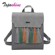Toposhine Fashion Tassel Hit Color Square Girls Backpack Scrub PU Leather Women Backpack Fashion School Bags 1617