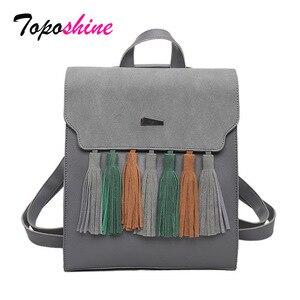 Image 1 - Toposhine modny frędzel Hit kolorowy kwadratowy plecak dla dziewcząt peeling PU skóra kobiet plecak moda szkolne torby 1617