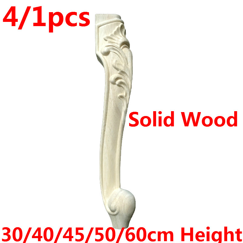 Solid Wood Furniture Legs Feet Replacement Sofa Couch Chair Table Cabinet Furniture Carving Legs 30/40/45/50/60cm Height 4/1pcs