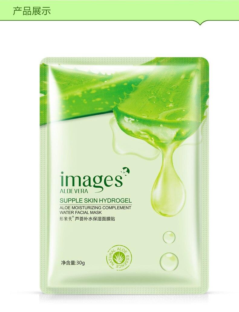 1pcs Aloe Vera Extract Facial Mask Skin Care Face Mask Whitening Hydrating Moisturizing Lasting moisture Mask Skin Care 1