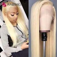 Fabwigs 150% densidad 613 peluca llena de encaje Pre arrancado pelucas llenas del cabello humano del cordón con el pelo del bebé Remy pelucas de encaje para las mujeres negras