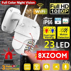 PTZ IP камера 1080P HD Wifi наружная скоростная купольная CCTV камера безопасности 8X цифровой зум 5MP сетевая ИК домашняя камера наблюдения
