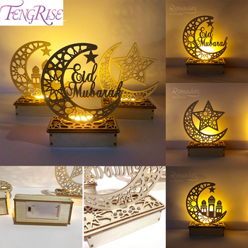 Candles Light LED Wooden ramadan Ramadan And Eid Decorations Aid Happy Mubarak kareem For Home