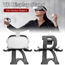 Стойка держатель для хранения vr гарнитуры oculus quest 2 и