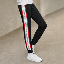 881328639270 Xtep women sports trousers 2019 autumn new outdoor leg fashion knit casual pants