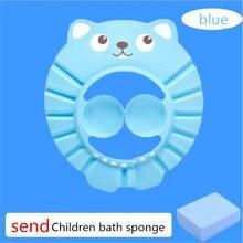 Детская водонепроницаемая шапочка безопасная детская для душа