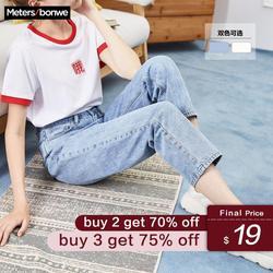 Metersbonwe Lose Jeans Für Frauen 2020 Frühling Neue Chic Denim Gerade Hosen Hohe Qualität Harem Hosen 604709