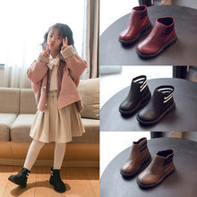 New Children Girls Kids Boots Male Girl Martin Boots Student Fly Fabric Increase Down Shoes(China)