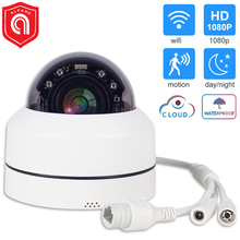 1080P Cloud Storage Wireless WIFI Camera Outdoor PTZ IP Camera Speed Dome CCTV Security P2P Camara H265 WIFI Exterior