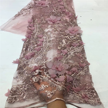 Madison 3D Flowers Lace Fabrics with Beads 2020 High Quality African French Tulle Lace Nigerian Mesh Net Lace for Wedding Dress