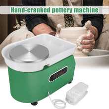 Clay-Kit Forming-Machine Pottery-Wheel Ceramic Electric Turning 600W DIY Art-Mold Foot-Pedal