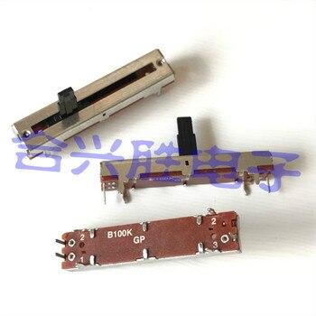 Monocanal 4,5 potenciómetro deslizante cm Mono B100K deslizador recto longitud del eje 12MM