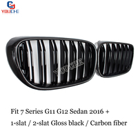 G11 Carbon Fiber Grill Replacement Front Grille For BMW 7 Series G11 G12 4 door Sedan 2016 + 730i 740i 750i
